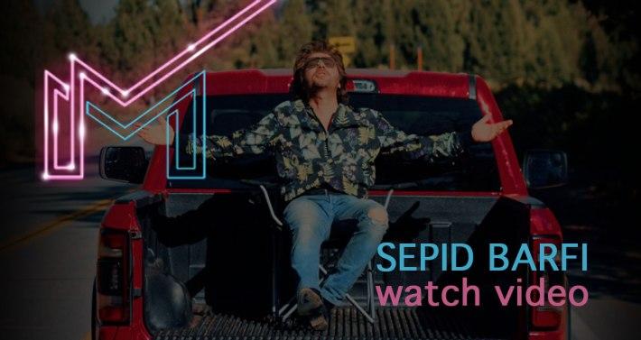 Mansour - Sepid Barfi Video