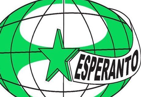 الإسبرانتو