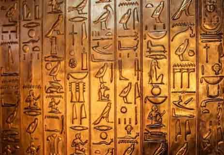 Read more about the article ما هي الكتابة الهيروغليفية؟ ولماذا كانت لغة الآلهة المقدسة؟