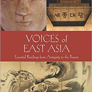 Voices of East Asia