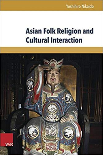 Asian Folk Religion and Cultural Interaction
