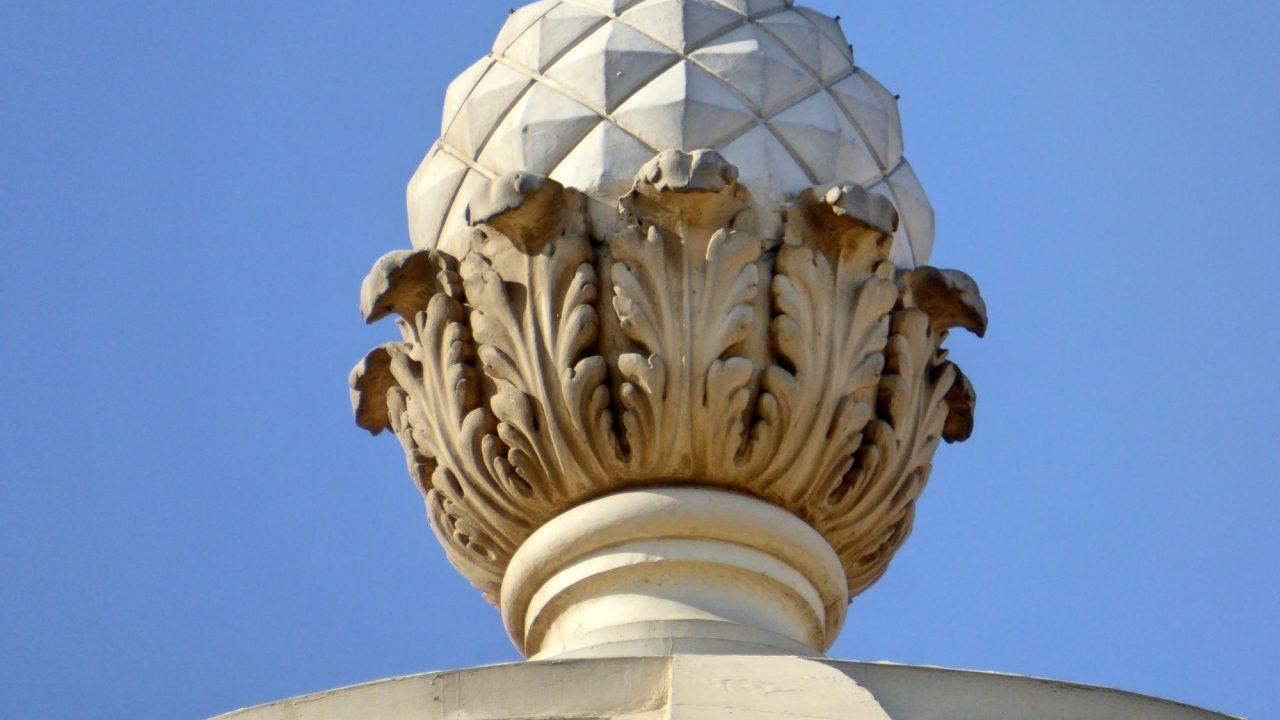 قبة مبنى البريد المصرى - تصوير: صديق البخشونجى