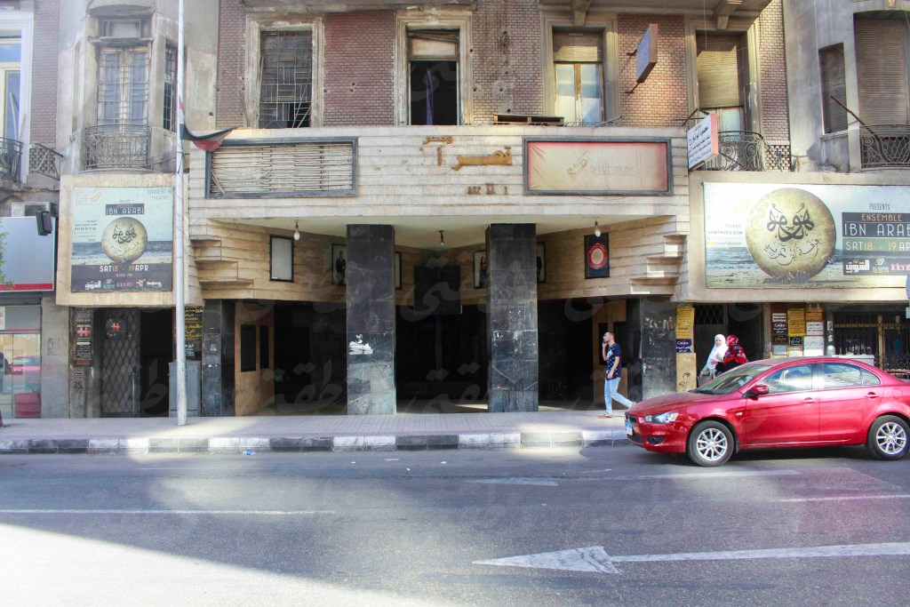 مسرح وسينما قصر النيل - تصوير: صديق البخشونجي