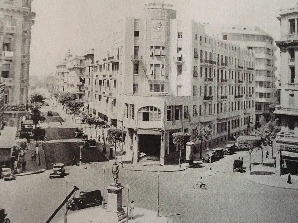 ميدان سليمان باشا (طلعت حرب حاليًا) في أربعينيات القرن الماضي