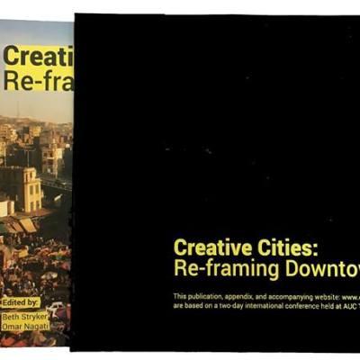 مدن إبداعية: إعادة صياغة وسط البلد