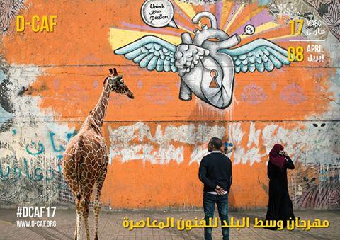 مهرجان وسط البلد للفنون المعاصرة - D-Caf