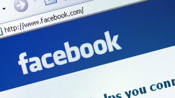 فيسبوك تعين ممثلاً محلياً في تركيا.. وتلوح بسحبه WWW.MANTOWF.COM