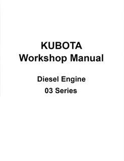 Manuel atelier moteur Kubota séries 03
