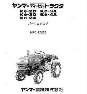 Kubota L3130 Tractor • Wiring And Engine Diagram