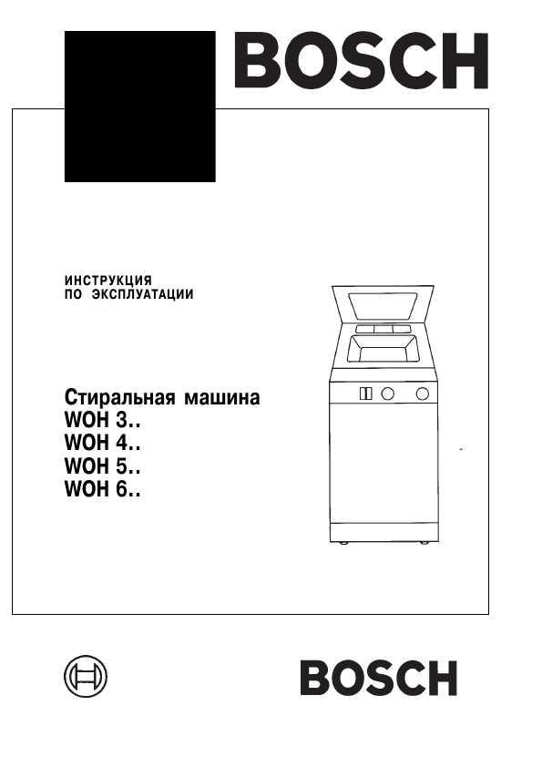 loukkaus vaihteleva Previs sivusto bosch woh 1010 manual