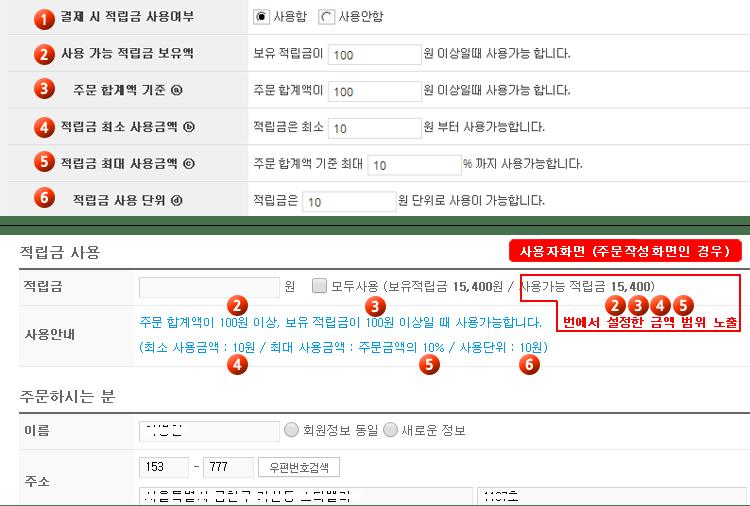 info_plugin_31