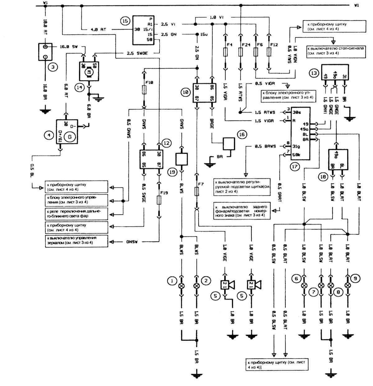 Принципиальные электро схемы на митцубиси лансер