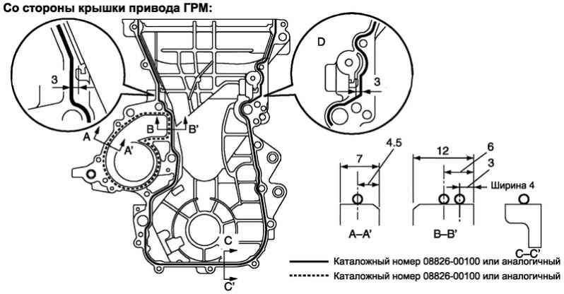 Manual.CountryAuto.ru :: Toyota :: Corolla Verso :: Замена