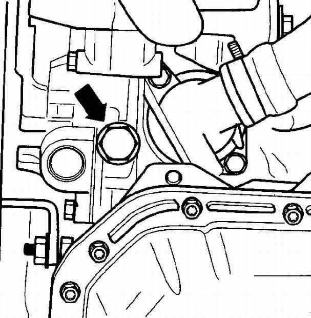 Manual.CountryAuto.ru :: Volkswagen :: Passat B5 :: Замена