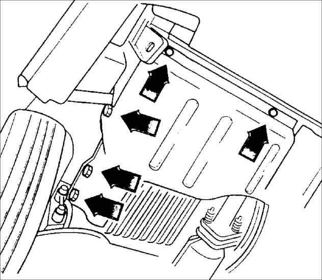 Manual.CountryAuto.ru :: Kia :: Sephia :: Масляный насос