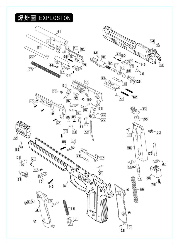 medium resolution of download area we tactical training international we m14 parts diagram