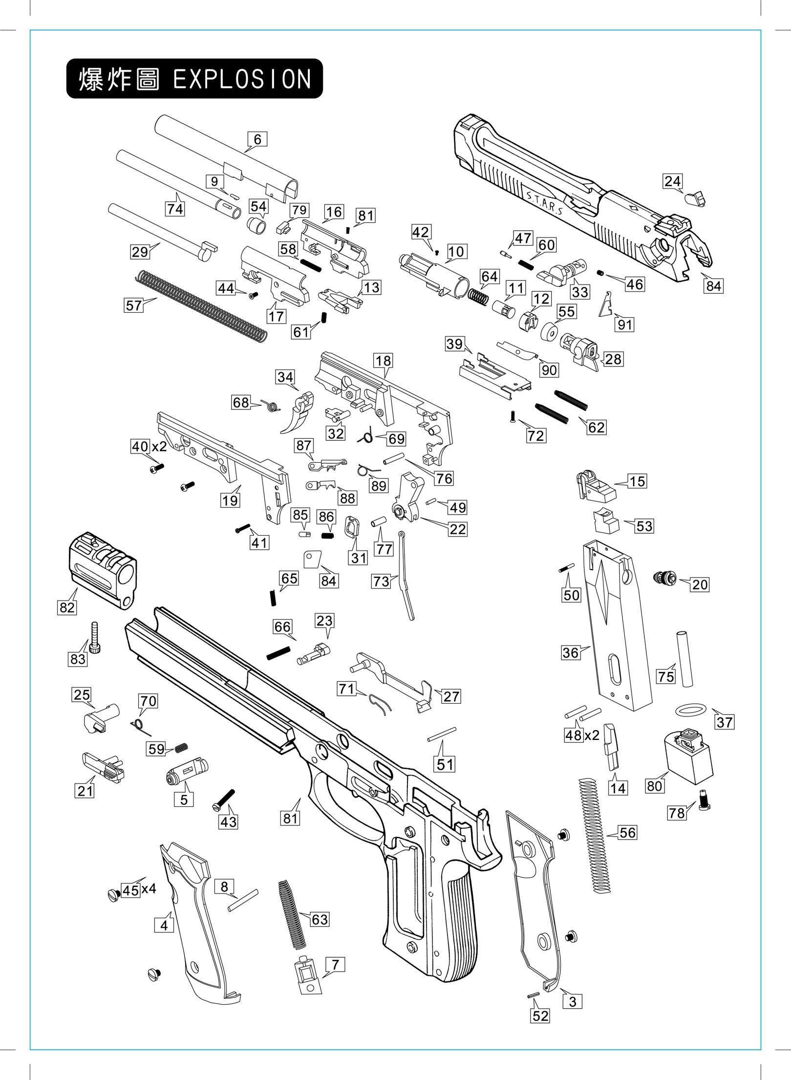 hight resolution of download area we tactical training international we m14 parts diagram