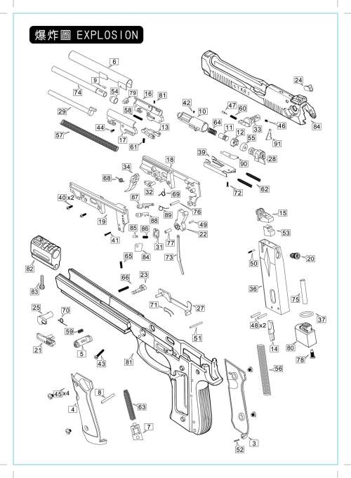 small resolution of download area we tactical training international we m14 parts diagram