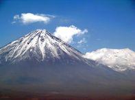 Vulcão no Atacama, Chile