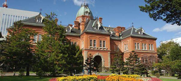 Japão, Sapporo, Hokkaido