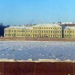 Moscou, Rússia, rio Volga congelado