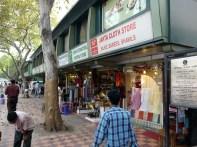 O mercado da Jan Path Road, Delhi