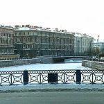 São Peterburgo, Rússia