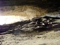 Cueva del Milodon perto de Puerto Natales, Chile