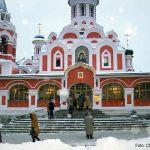 Igreja Ortodoxa, Moscou, Rússia, Europa Oriental