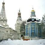 Inverno em Moscou, Rússia