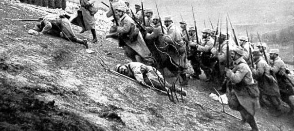 Primeira guerra, ataque da infantaria
