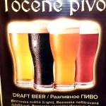 A cerveja tcheca, considerada por muitos a melhor do mundo