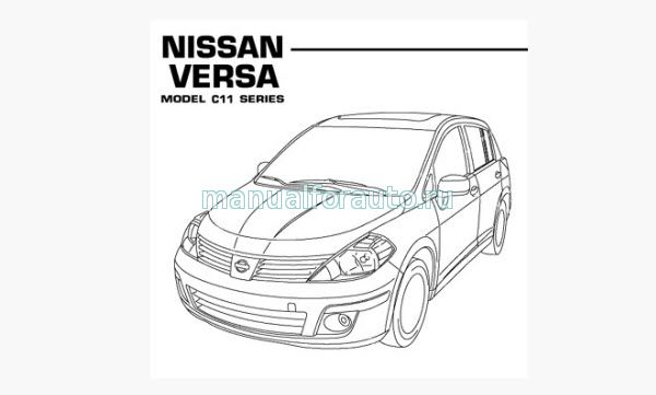 NISSAN TIIDA NISSAN VERSA C11 2004 2010 REPAIR MANUAL