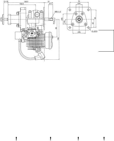Zenoah G380PU, G380PU-1 User Manual