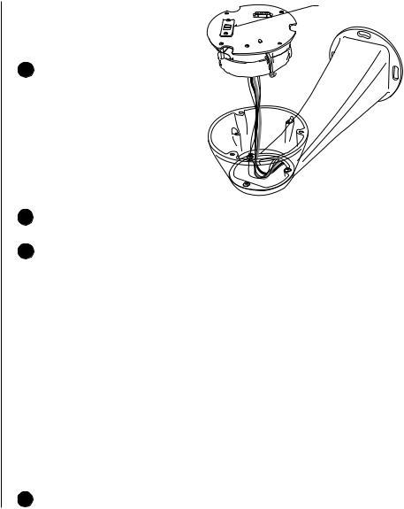 Pelco ESPRIT ES3012 User Manual