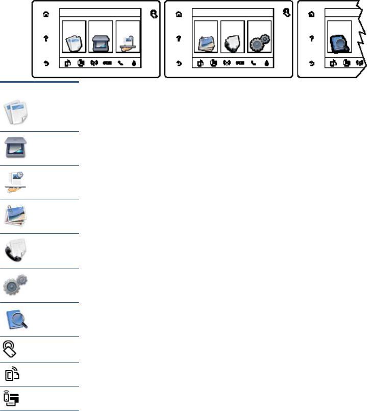 HP (Hewlett-Packard) 7640, Envy 7640 User Manual