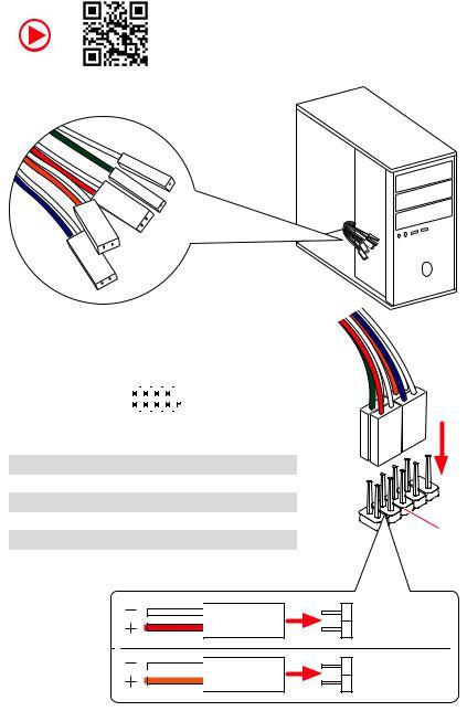 Msi Z390-A PRO User Manual