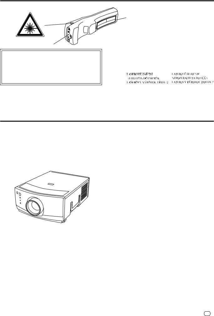 SHARP XG-SV1E User Manual