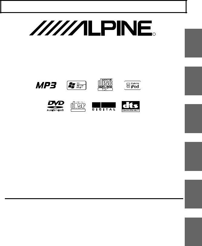 Alpine DVA-9861Ri User Manual
