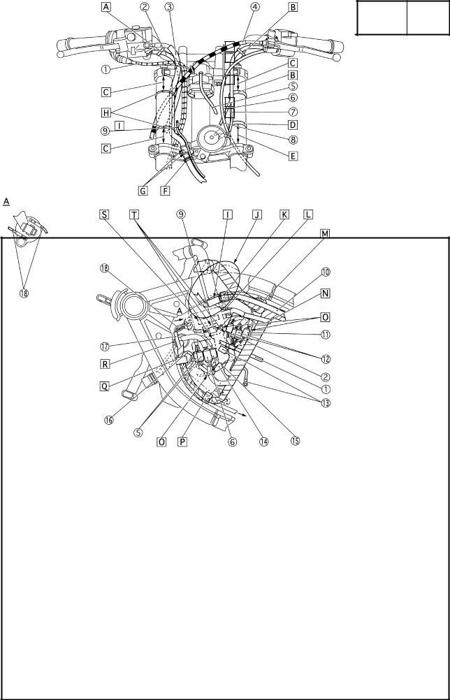 Yamaha TDM850, TDM850 96-99, TDM850 (1999) Service Manual