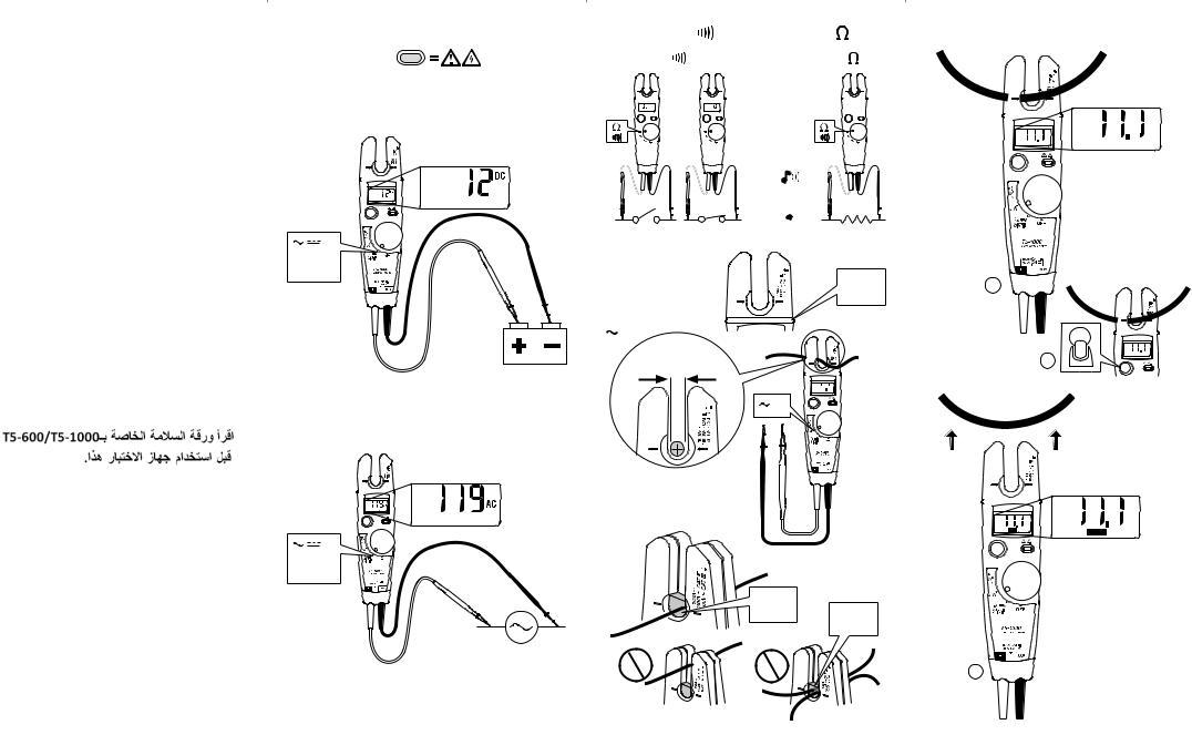 FLUKE T5-1000 User Manual