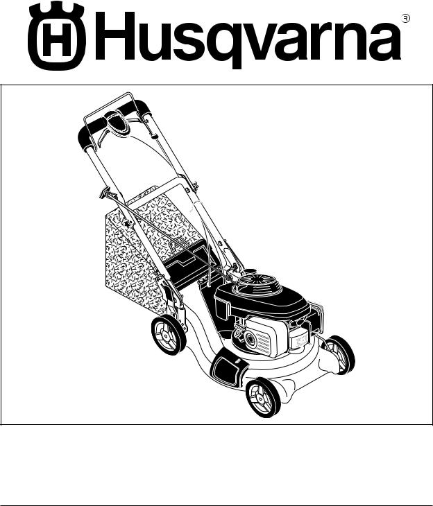 Husqvarna 7021R User Manual