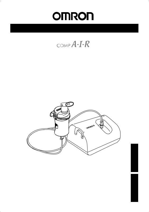 Omron NE-C801 User Manual