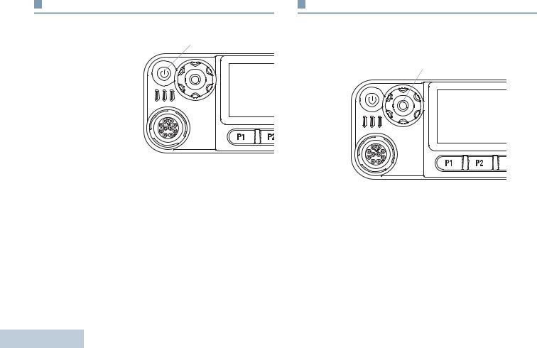 Motorola XPR 5550 User Manual