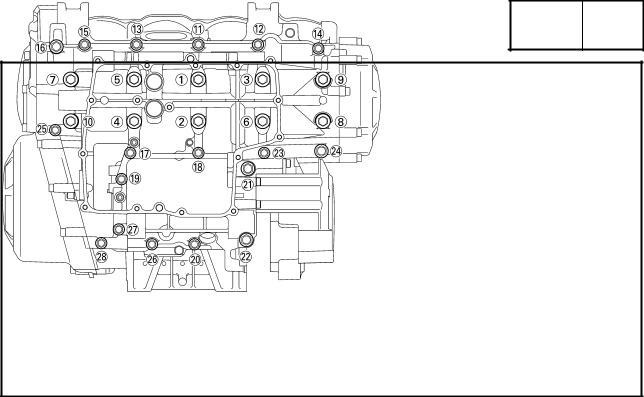 Yamaha FZS 1000(N) 2001, Fazer FZS1000(N) 2001 Service Manual