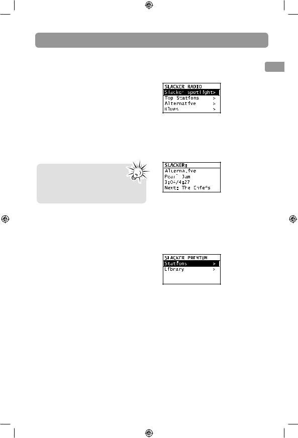 Acoustic Research ARIR200 User Manual