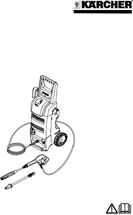Karcher K 3.49 M User Manual