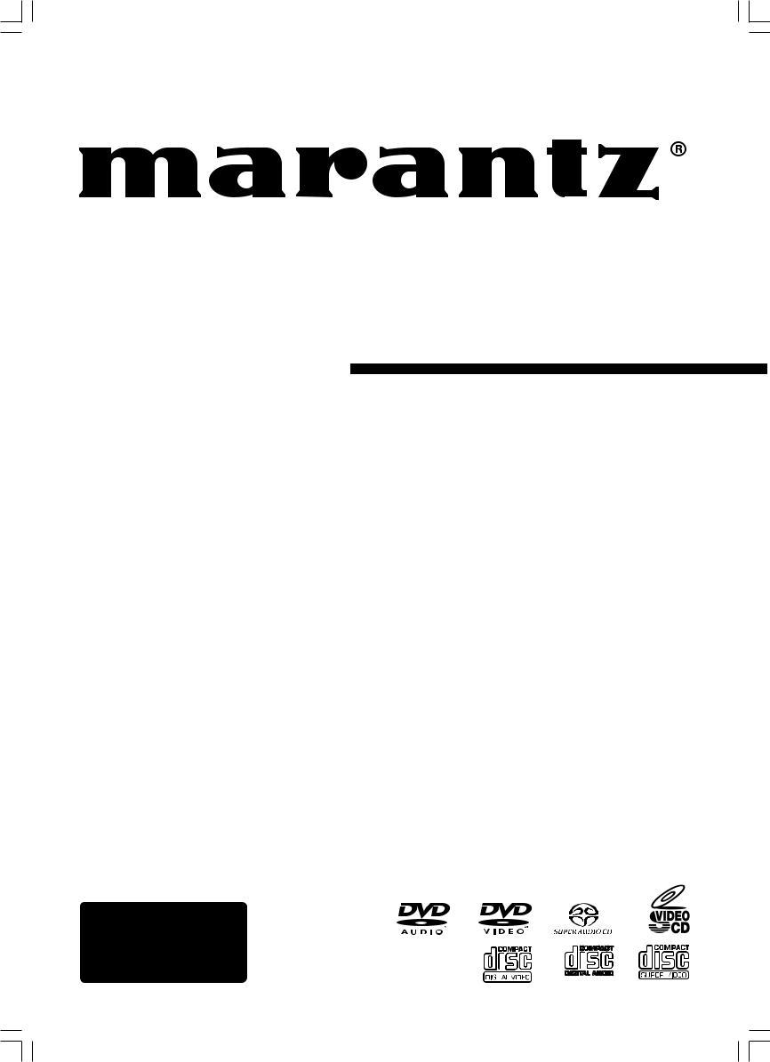 Marantz DV7600 User Manual