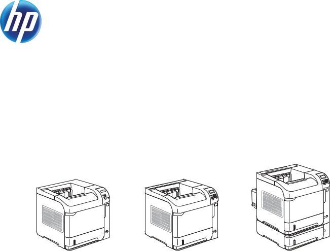 HP Laserjet M600 series service manual