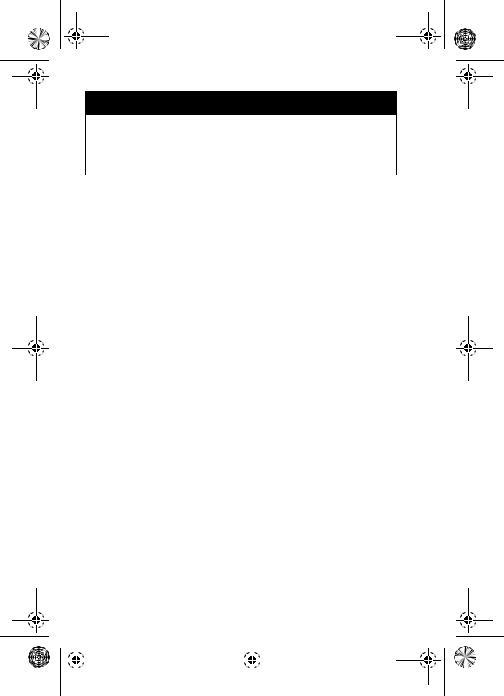 HP (Hewlett-Packard) R725/R727 User Manual